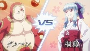 Tsugumomo Season 2 Episode 7