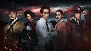 Korean series from 2012-2012: Dr. Jin