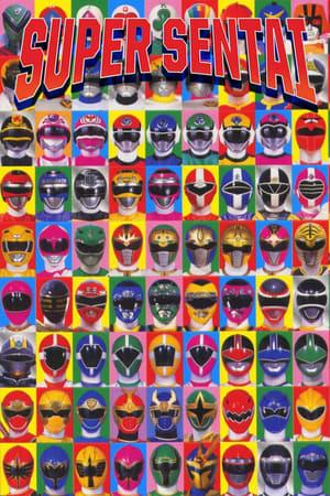 Image Super Sentai