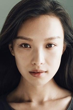 Ni Ni isLiang Xia