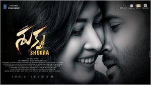 مشاهدة فيلم Shukra 2021 مترجم