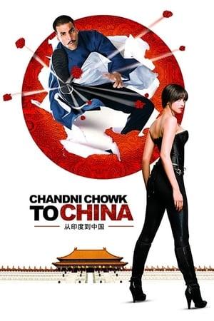 Download Chandni Chowk to China (2009) Full Movie In HD