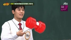 Knowing Brother Capitulo 300
