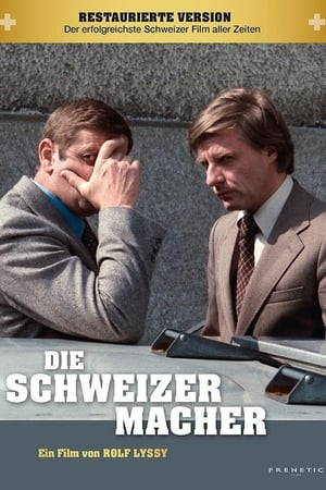The Swissmakers (1978)