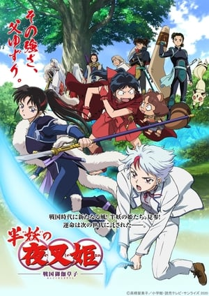 Hanyou no Yashahime: Sengoku Otogizoushi Episódio 04