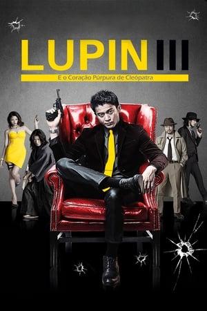 Lupin III: E o Coração Púrpura de Cleópatra - Poster