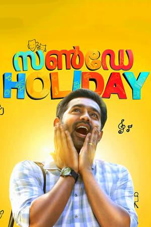 Sunday Holiday (സൺഡേ ഹോളിഡേ) (2017)