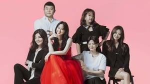 مشاهدة مسلسل 2019 Sister's Salon أون لاين مترجم