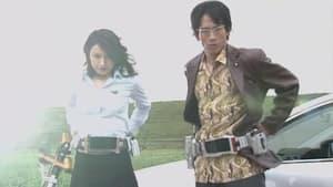 Kamen Rider Season 13 :Episode 24  The Door to Darkness