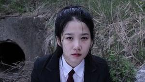 LEE Su-a