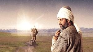 Yunus Emre: Aşkın Yolculuğu