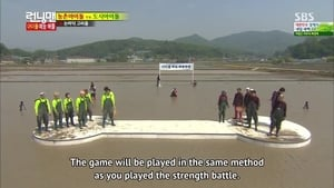 Watch S1E201 - Running Man Online