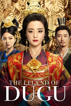 Image The Legend of Dugu