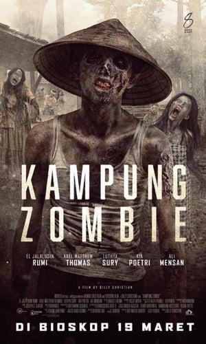 Kampung Zombie (2015)