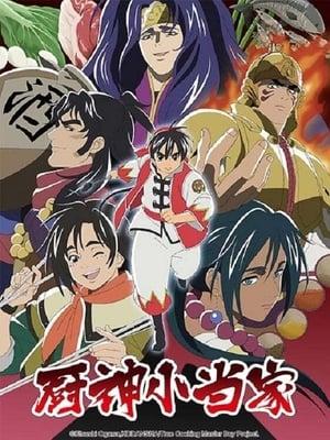 Shin Chuuka Ichiban! 2 Episódio 03