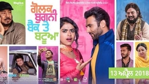 Golak Bugni Bank Te Batua (2018) Punjabi Movie Watch Online Hd Free Download