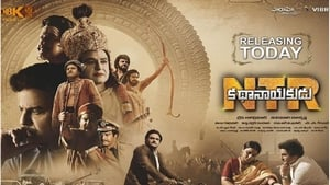 NTR: Kathanayakudu (2019) DVDScr Full Telugu Movie Watch Online