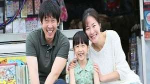 Vietnamese movie from 0: Hope - Hi Vọng