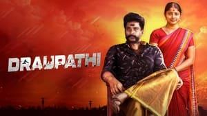 Draupathi 2021 Hindi Dubbed