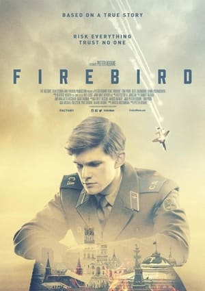 Firebird (2021)