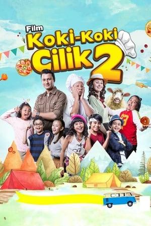 Koki-koki Cilik 2 (2019)