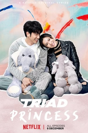 Triad Princess Season 1