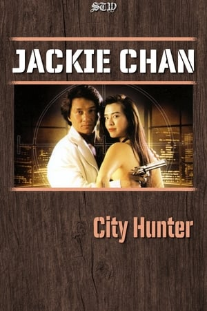 City Hunter Film