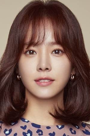 Han Ji-min isYun Gye-soon