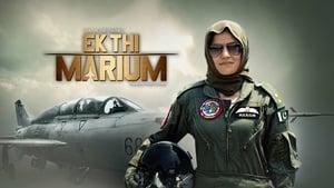 Ek Thi Marium (2016)