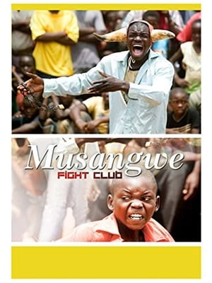 Image Musangwe: Fight Club
