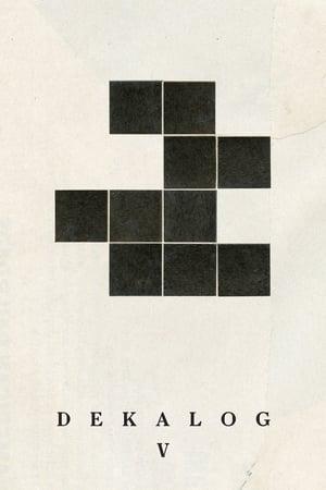 Image Decalogue V