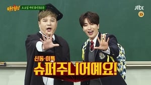 Super Junior (Leeteuk, Shindong)