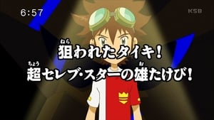 Digimon Fusion: Season 2 Episode 9
