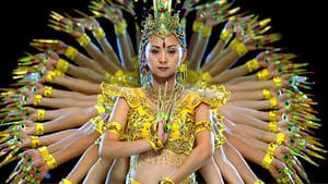 مشاهدة فيلم Samsara 2011 مترجم أون لاين بجودة عالية