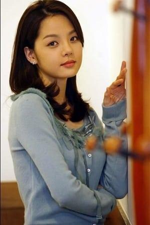 Chae Rim isYoon Gae-hwa