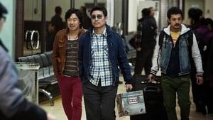 Korean movie from 2012: Traffickers