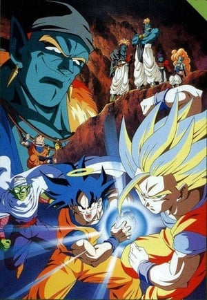 Dragon Ball Z La Galaxia Está en Peligro