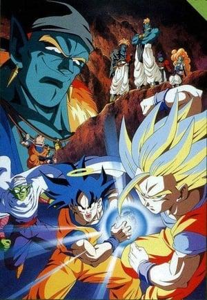 Image Dragon Ball Z La Galaxia Está en Peligro