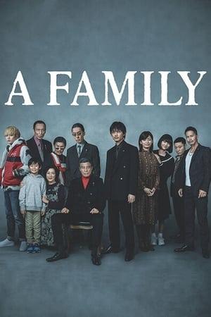 Yakuza and the Family (A Family) (2021)