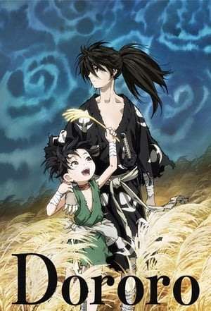 Watch Dororo Full Movie
