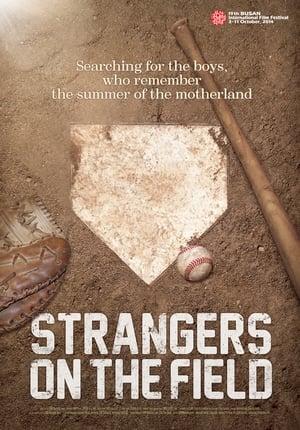 Strangers on the Field-Kwon Hae-hyo