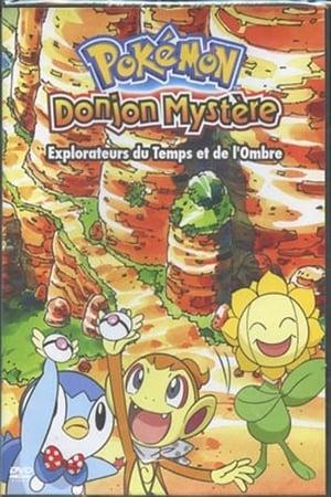 Pokémon Donjon Mystère 2 - Explorateurs du Temps et de l'Ombre