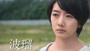 Japanese movie from 2014: Love at Gajimaru Diner