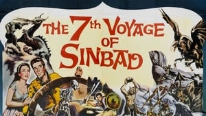 The 7th Voyage of Sinbad Images Gallery