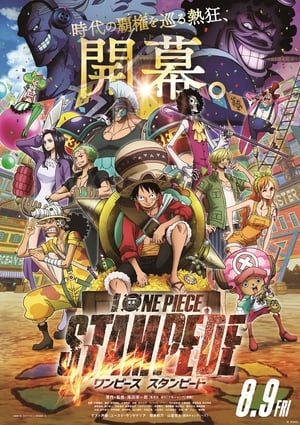 Watch One Piece: Stampede Full Movie