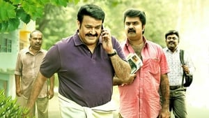 movie from 2017: Munthirivallikal Thalirkkumbol