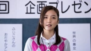 Kono yo ni Tayasui Shigoto wa nai