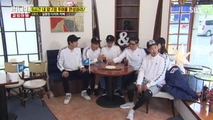 Watch S1E325 - Running Man Online