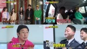 Running Man Season 1 : The Counterattack of Singles (1)