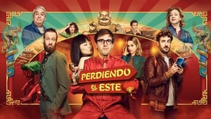 Spanish movie from 2019: Perdiendo el este